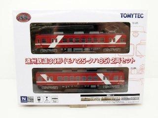 鉄コレ 遠州鉄道30形(モハ25-クハ85)2両セット