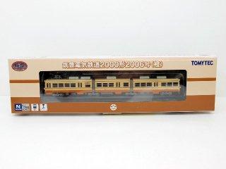 鉄コレ 筑豊電気鉄道2000形2006号(橙)