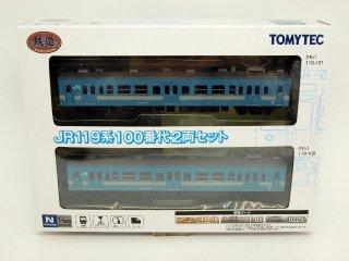 鉄コレ JR119系100番代 2両セット