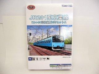 鉄コレ JR201系京葉線(K4+54編成)5両セットA