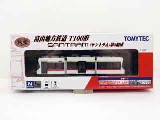 鉄コレ 富山地方鉄道市内軌道線T100形サントラム (第2編成)