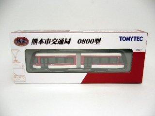 鉄コレ 熊本市交通局0800型