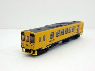 529 島原鉄道 キハ2550形