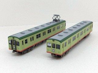 1233+1234 相模鉄道3010系 3011+3511 2両セット