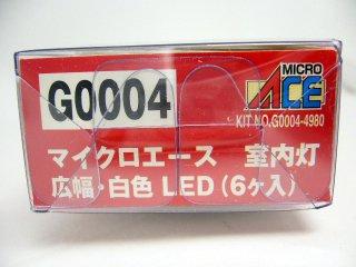 G0004 室内灯 広幅・白色LED(6本入り)