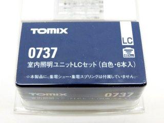 0737 室内照明ユニットLCセット(白色・6本入り)