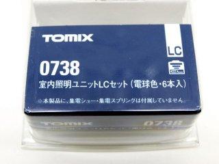 0738 室内照明ユニットLCセット(電球色・6本入り)