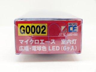 G0002 室内灯 広幅・電球色LED(6本入り)