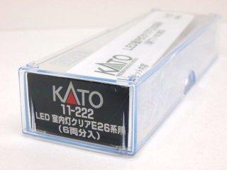 11-222 LED室内灯クリア E26系用 6両分入