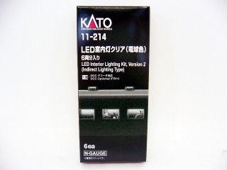 11-214 LED室内灯クリア(電球色・6両分入)
