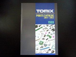 〔特価!〕7333 トミックスパーツカタログ 2011-2012