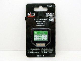 22-241-2 サウンドカード<485系>