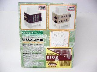 2102 ビジネスビルA黒茶色(吹き抜け) 2F増設用