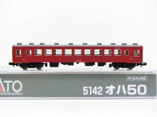 [01月再生産] 5142 オハ50