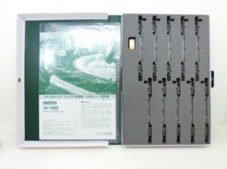 [07月再生産] 10-1432 コキ106+107 コンテナ無積載 10両セット