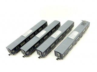 [05月再生産] 98358 相模鉄道 12000系増結セット(6両)