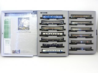 10-561+562 オリエントエクスプレス'88 基本+増結13両セット
