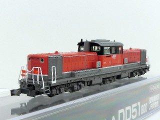 7008-A DD51 800 愛知機関区 JR貨物色