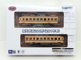 〔未使用品〕 鉄コレ 福井鉄道200形(201号車)