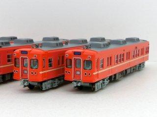 A1874 京成3200形 更新車 ファイアーオレンジ 6両セット
