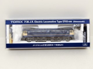 7136 EF65-1000形(下関運転所)