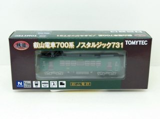 鉄コレ 叡山電車700系 ノスタルジック731