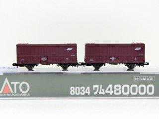 8034 ワム480000(2両入)