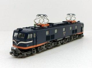 EF58試験塗装機セット(10-260)「31号機」車両のみ