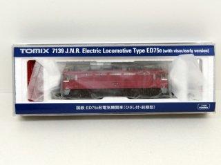7139 ED75-0形(ひさし付・前期型)