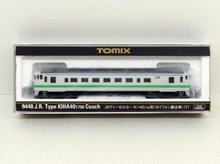 9448 キハ40-1700形(タイフォン撤去車)(T)