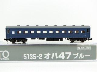 5135-2 オハ47 ブルー