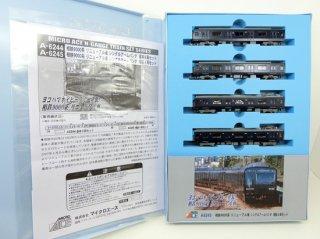 A6245 相鉄9000系 リニューアル車 シングルアームパンタ 増結4両セット