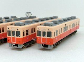 30348 阪神2000系(2203編成・パンタグラフ削減後)6両編成セット(動力付き)