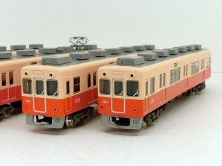 30349 阪神2000系(2205編成・スカート取付後)6両編成セット(動力付き)