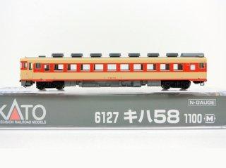 6127 キハ58 1100(M)