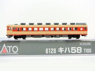 6128 キハ58 1100