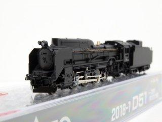 2018-1 D51 一次形(東北仕様)
