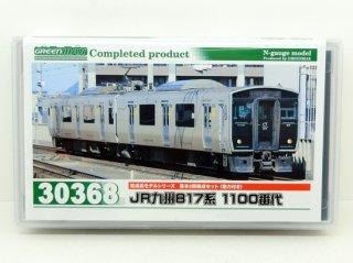30368 JR九州817系1100番代 基本2両編成セット(動力付き)