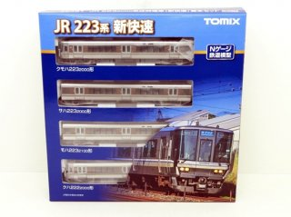 98391 223-2000系近郊電車(新快速)基本セット(4両)