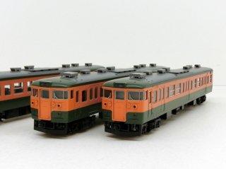 98401 115-1000系近郊電車(湘南色・冷房準備車)セット(3両)