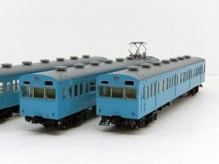 98399 103系通勤電車(初期型非冷房車・スカイブルー)基本セット(3両)