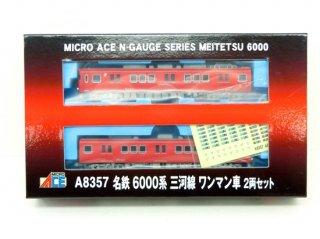 A8357 名鉄 6000系 三河線 ワンマン車 2両セット
