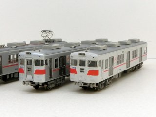 A8890 山陽電鉄3100系 アルミ車+鋼製車 新シンボル 3両セット