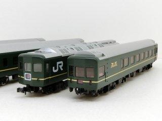 98362 JR 24系25形特急寝台客車(トワイライトエクスプレス)基本セットB(6両)