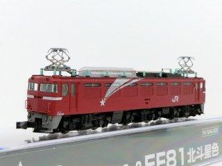 3066-8 EF81 北斗星色