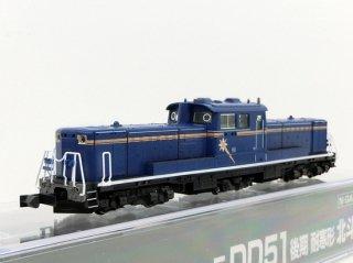 7008-F DD51 後期 耐寒形 北斗星
