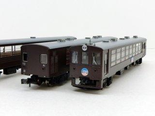 A1486 50系 富良野・美瑛ノロッコ号 3両セット