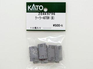 Z04K9796 クーラーAU75BH(灰)