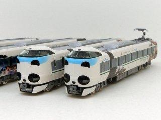 97933 <特企>287系(パンダくろしお・Smaileアドベンチャートレイン・新ロゴ)セット(6両)