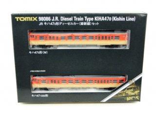 98086 キハ47-0形ディーゼルカー(姫新線)セット(2両)